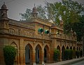 Central Library of Islamia College Peshawar.jpg