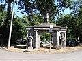 Central Sofia Cemetery 2018 06.jpg