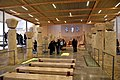 Central part of the Memorial Church of Moses, mid-6th century CE. Mount Nebo, Jordan.jpg