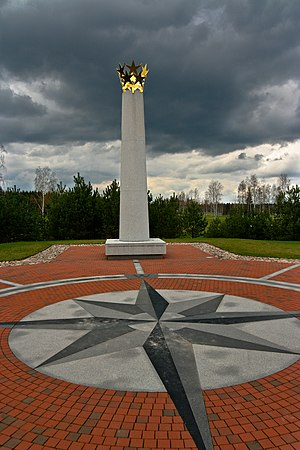 Geographical midpoint of Europe - Monument in Purnuškės, Lithuania
