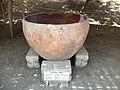 Ceramic Chimu3.jpg