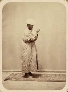 Ceremonies Performed by Muslims during Prayer. Raising Hands in Prayer WDL10794.png