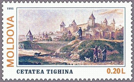 The fortress of Bender on a Moldovan stamp Cetatea Tighina.JPG