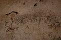 Chachubeti Asomtavruli inscription.jpg