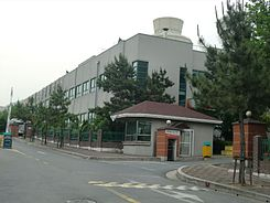 Changwon Mail Center.JPG