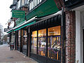 Cheam Road jewellers, Sutton, Surrey, Greater London (2).jpg