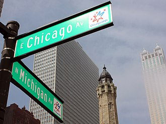 Chicago Avenue - Image: Chicago Michigan Avenue