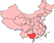 China-Guangxi.png