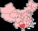 Le Guangxi en Chine