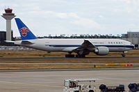 B-2027 - B77L - China Southern Airlines