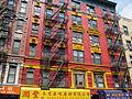 Chinatown, NYC (2014) - 14.JPG