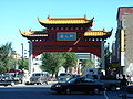 Chinatown-gate.thumb2.jpg