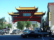 The gate to Montreal's Chinatown which has Chinese, Japanese, Korean, and Vietnamese restaurants inside the complex.