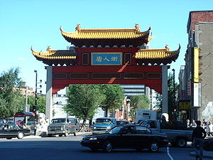 Saint Laurent Boulevard - Entrance to Montreal's Chinatown, St. Lawrence at René Lévesque Boulevard.