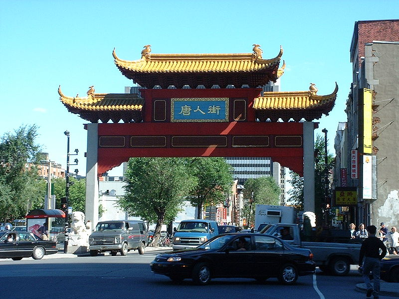 File:Chinatown-gate.thumb2.jpg