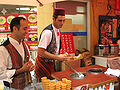 Chinatown - Turkish Ice Cream.jpg