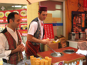 Turks in Japan - Image: Chinatown Turkish Ice Cream