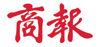 <i>Chinese Commercial News</i>