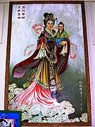 Chinese Madonna. St. Francis' Church, Macao.jpg