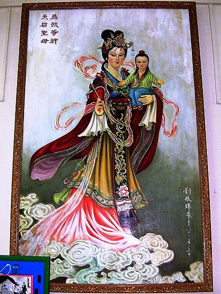 Chinese Madonna, St. Francis' Church, Macao Chinese Madonna. St. Francis' Church, Macao.jpg