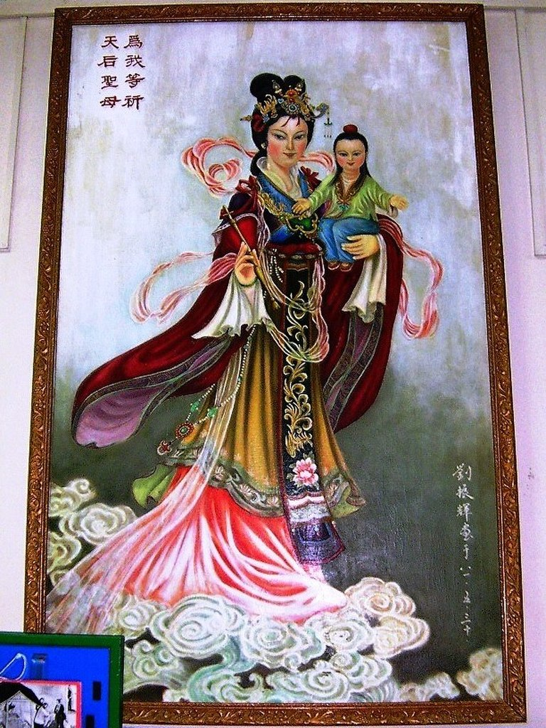 Chinese Madonna. St. Francis' Church, Macao