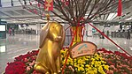 Chinese New Year at the Hong Kong International Airport (2018) 03.jpg