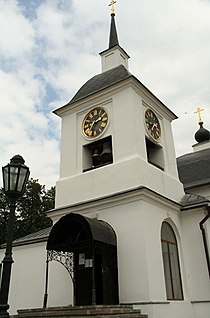 Church of the Dormition of the Theotokos in Aleksandrovo 01.jpg