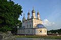 Church of the Saint Saviour on Yar(Ryazan).jpg