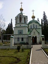Church of tsar's strastoterpts (Izhevsk).jpg
