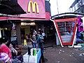 Ciudad del Este, Paraguay, 2014-09 077.jpg