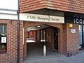 Cliffe Shopping Arcade Lewes BN7 2RE.jpg