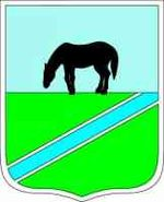 Coat of Arms Pavlograd.jpg