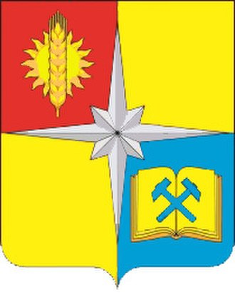 Apatity - Image: Coat of Arms of Apatity (Murmansk oblast) (2013)