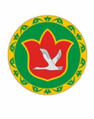 Bardymsky District - Image: Coat of Arms of Bardymsky rayon (2010)