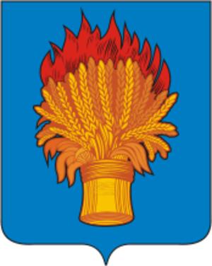 Belyov - Image: Coat of Arms of Belyov (Tula oblast)