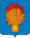 Coat of Arms of Belyov (Tula oblast).png