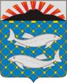 Coat of Arms of Yuzhnokurilsky rayon (Sakhalin oblast).png