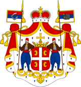 Coat of Arms of the Princely House of Karageorgevich.png