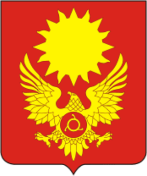 Magas - Image: Coat of arms of Magas (Ingushetia)