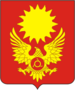 Coat of arms of Magas (Ingushetia).png