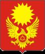 Магас