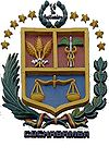 Coat of arms of کوچابامباCochabamba