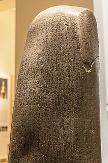 Photograph of the code of Hammurabi stele as displayed in the Louvre