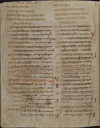 Romans 13 - Wikipedia
