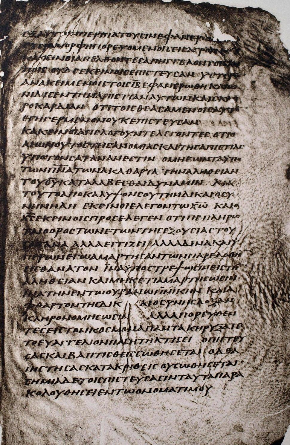 Codex Washingtonianus W (032) Mk 16,12-17