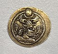 Coin of Peroz I, 459-484 CE, from Iraq, Sulaymaniyah Museum.jpg