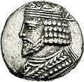 Coin of Vardanes I (cropped, 2), Seleucia mint.jpg