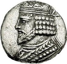 Munt van Vardanes I (bijgesneden, 2), Seleucia mint.jpg