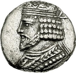 Coin of Vardanes I (cropped, 2), Seleucia mint.jpg
