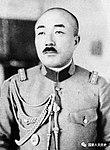 Col.Seishirō Itagaki.jpg